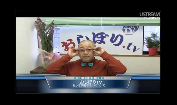 oshibori_1