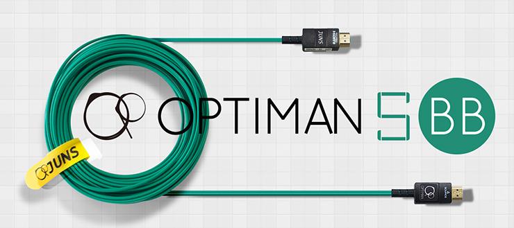 新しくなったOPTIMAN S 光HDMIケーブルBB